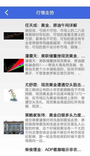 创利丰官网版app下载安装图1: