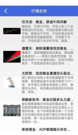 创利丰官网版图1