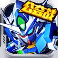 敢达决战下载360版 v6.0.4