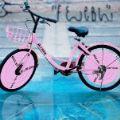 仁民共享单车