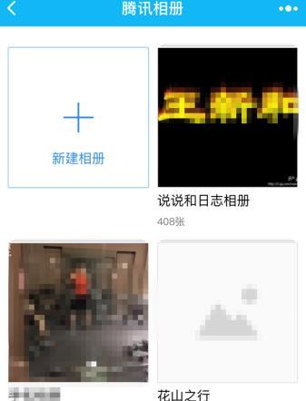 微信查看qq空间照片入口在哪?微信查看qq空间照片是真的吗[图]