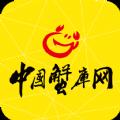 中国蟹库网官网版