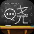 晓黑板app下载安卓app最新版 v5.11.18.14