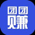 团团赚官网app下载手机版 v1.0