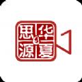 思源学习平台官网app手机软件下载 v1.0.6