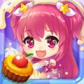 巴啦啦魔法蛋糕2正版游戏官方网站 v1.0.1