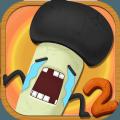 最�逵蜗�2官方iOS手机版 v1.5
