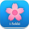 i-Sokki安卓版