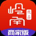 岭南优品商家版官网app下载手机版 v1.0