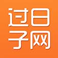 过日子返利官方app软件下载 v1.0