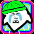 天天跳高高手机游戏官网安卓版下载 v1.0