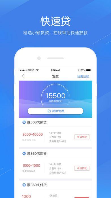 乐宝宝贷款app官方下载安装图1: