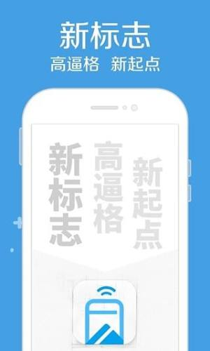 众网小贷app图3
