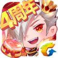 腾讯游戏天天酷跑1.0.48官网最新版免费下载 v1.0.56.0