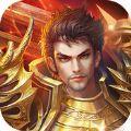 收手吧祖玛教主ios苹果版游戏 v1.0