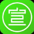 我宣你官网app手机软件下载 v1.0.0