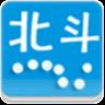 北斗号码定位系统软件最新app破解版免费下载 v1.0