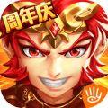 少年西游记IOS官网版 v2.8.23