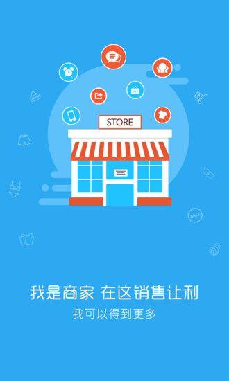 TPS商城登录官网平台app下载安装图4: