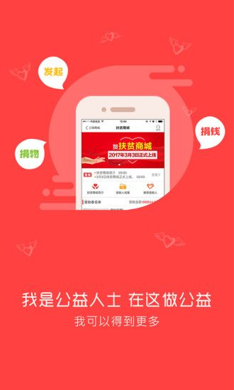 TPS商城登录官网平台app下载安装图2: