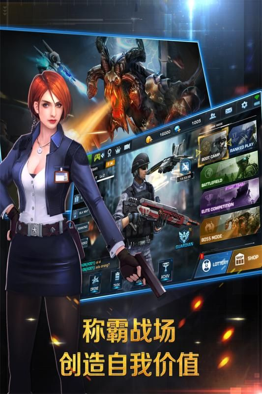 反恐精英之枪王对决游戏官方网站下载图2: