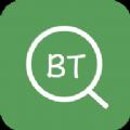 BT种子搜索大全0.7