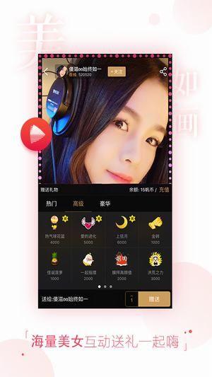 落花追剧app最新版软件图1: