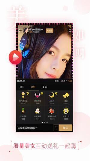 落花追剧app最新版图1