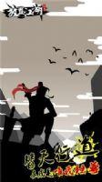 放置江湖2017七夕活动大全 2017情人节活动内容汇总 元宝大礼包图片3