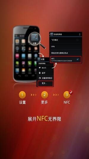 茅台防伪溯源软件苹果版ios手机版官方下载安装图3: