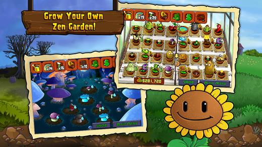 植物大战僵尸1老版本游戏安卓版下载图3: