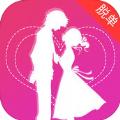昧夜交友平台app官网手机软件下载 v1.3