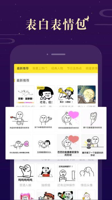 Biu神器手机版app软件下载安装图2: