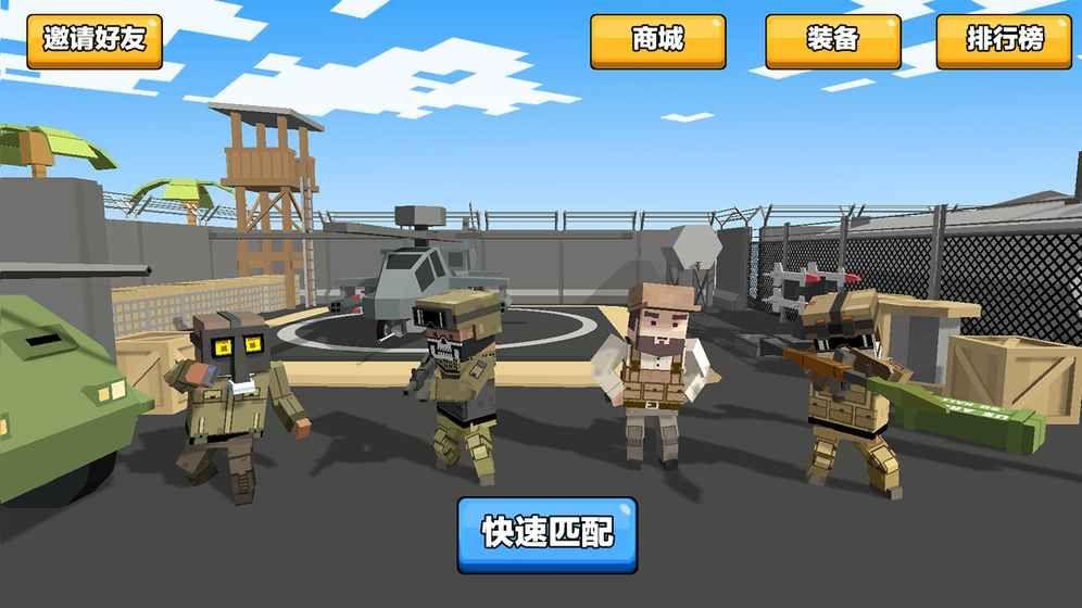 生存之王大逃杀游戏官方网站下载手游图5: