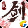剑侠情缘2剑歌行手游官方网站 v1.0