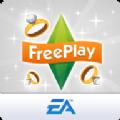 模拟人生自由生活安卓版