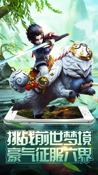 星辰诀手机游戏官方网站图5: