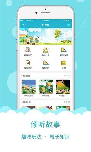 萌翻了app官方手机版下载图1: