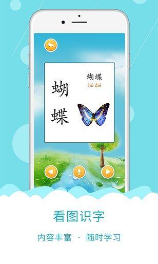 萌翻了app官方手机版下载图3: