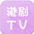 粤语剧港剧网手机版app最新下载地址 v1.0
