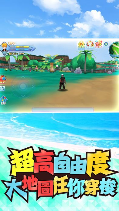 神宠激斗手机游戏官方网站图1: