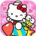 HelloKitty好朋友们无限金币内购破解版(Hello Kitty Friends) v1.0.1