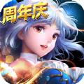 斗罗大陆之绝世唐门游戏下载百度版 v1.4.11