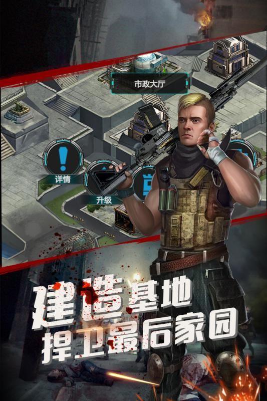 末日审判手游官方网站下载图3: