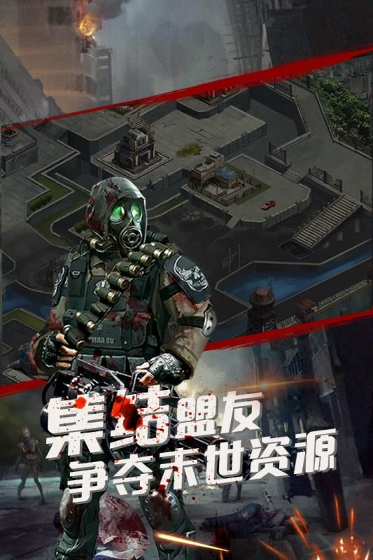 末日审判手游官方网站下载图5: