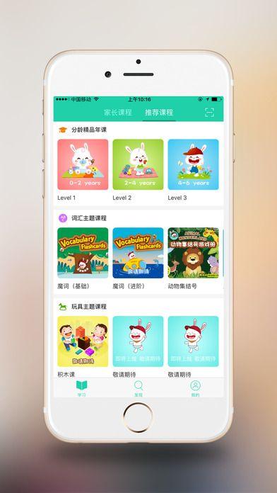 宝玩官网app手机版下载图1: