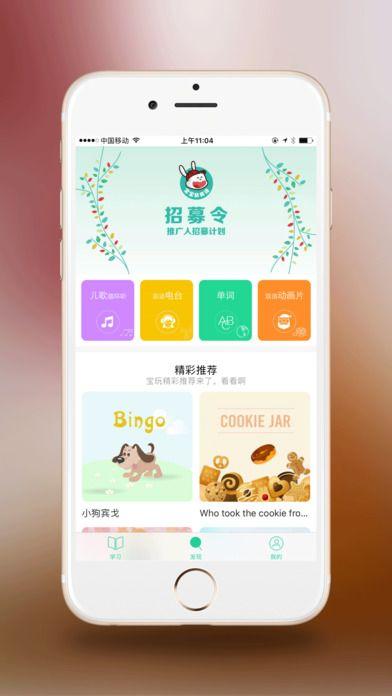 宝玩官网app手机版下载图3:
