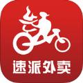 速派商家app软件手机版下载 v1.0