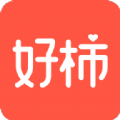 好柿婚恋情感咨询app官网手机版下载 v2.3