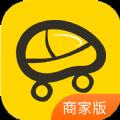 车芒果商家版软件app下载安装手机版 v3.0.0.1